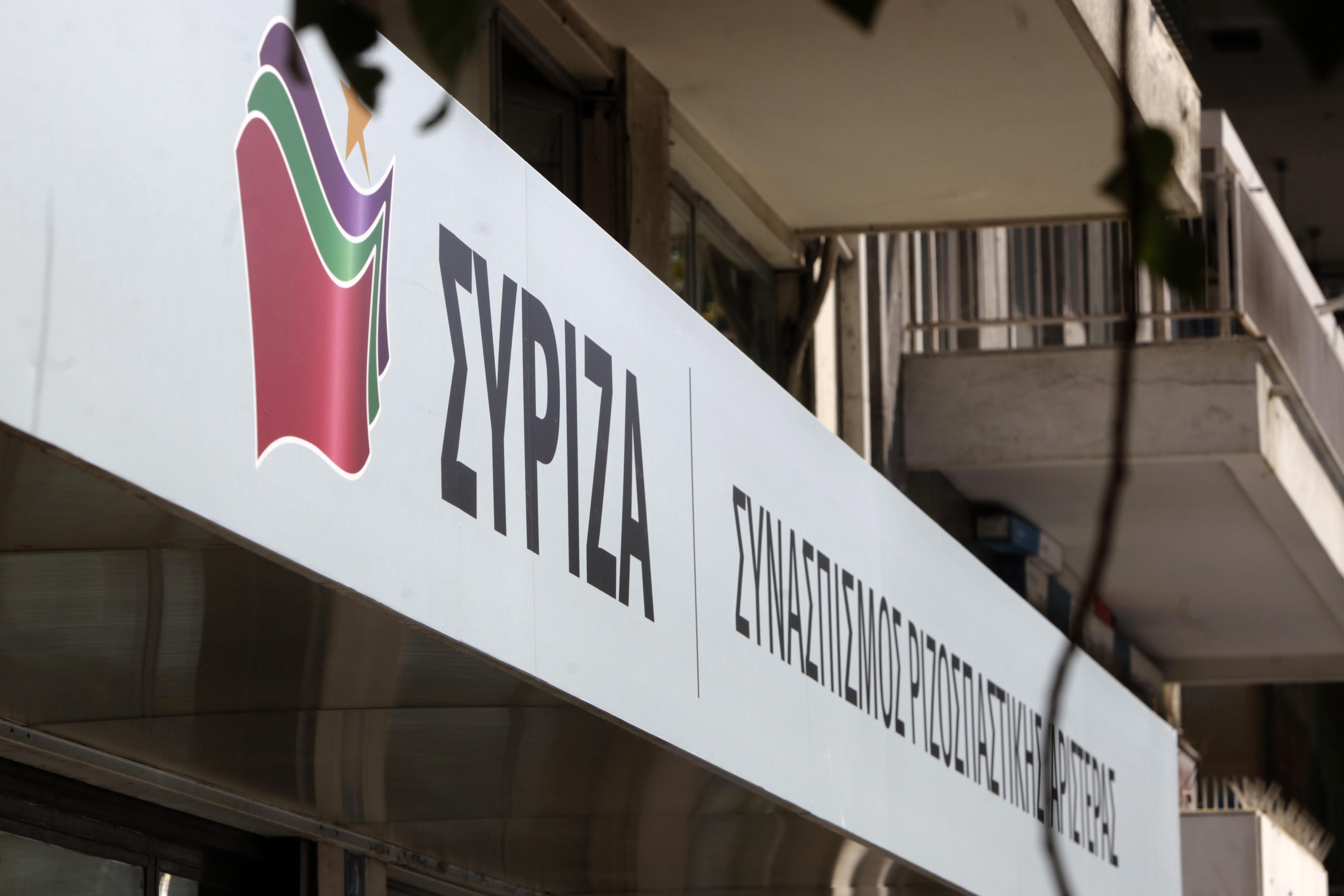 Διορισμοί κυβέρνησης ΣΥΡΙΖΑ