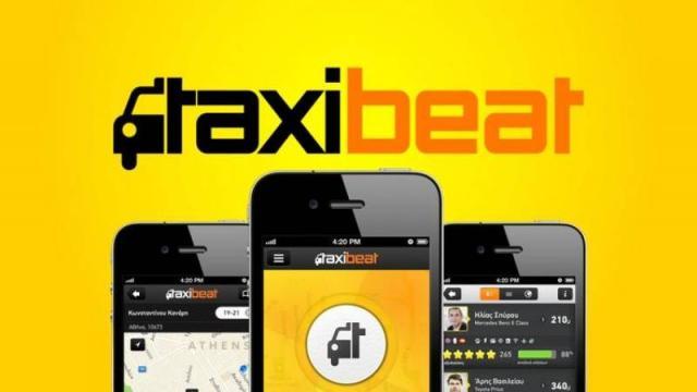 Αποτέλεσμα εικόνας για beat taxi