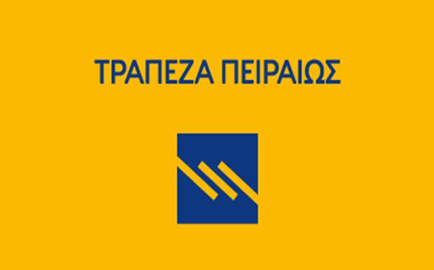 Greek Fixed Income Monitor – Στο Επίκεντρο η Αναδιάρθρωση του Χρέους