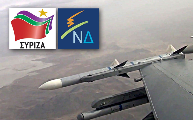 Αερομαχίες κυβέρνησης – ΝΔ!