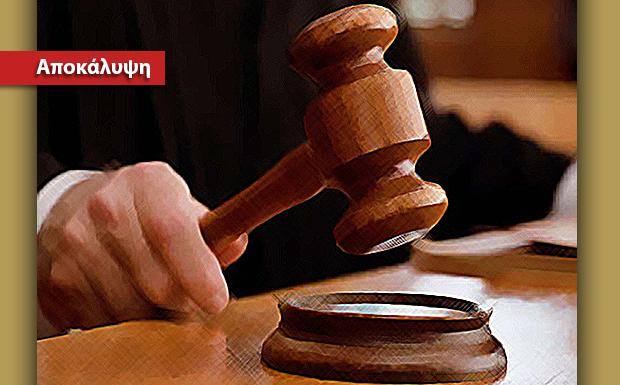 Άκυρες θα κρίνει το Δικαστήριο  τις πωλήσεις δανείων σε funds