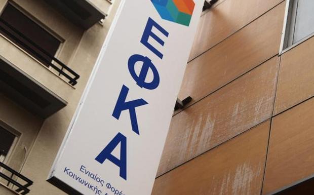 Αρνείται ο ΕΦΚΑ να ενημερώσει τους συνταξιούχους