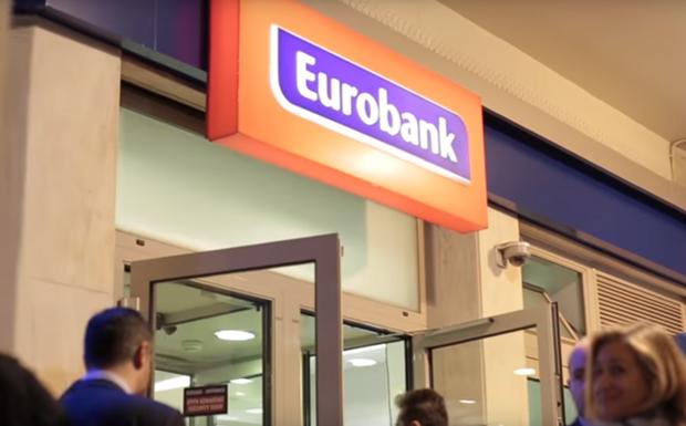 Eurobank: Παρά την οριακή άνοδο της ανεργίας η γενική τάση παραμένει πτωτική