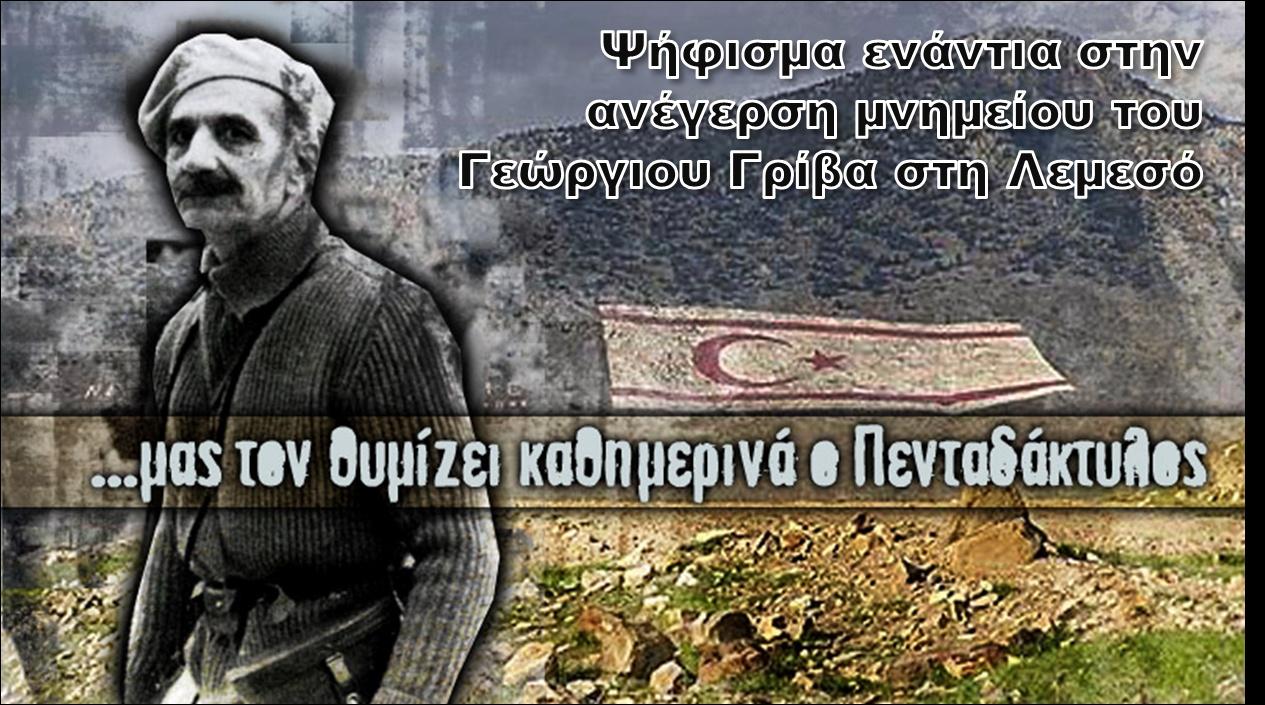 Τσακώνονται στην Κύπρο και χαίρεται ο Ερντογάν…