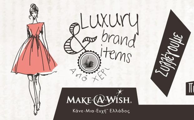 2ο Luxury & Brand Items Bazaar  για την εκπλήρωση Ευχών Παιδιών!