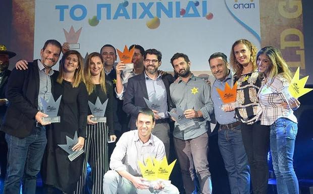 O ΟΠΑΠ «σάρωσε» για μια ακόμη φορά τα Social Media Awards