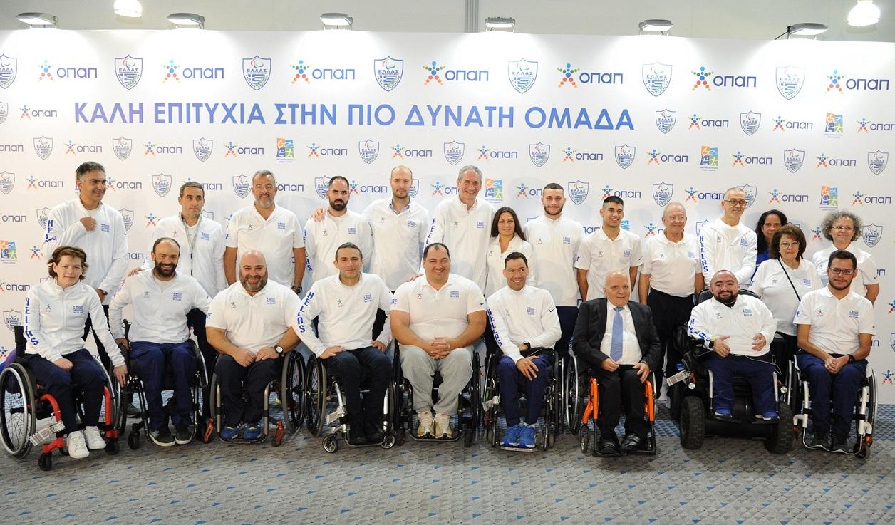 O ΟΠΑΠ, Μέγας Χορηγός της Ελληνικής Παραολυμπιακής Επιτροπής, εύχεται «καλή επιτυχία» στους αθλητές των εθνικών ομάδων κολύμβησης και άρσης βαρών σε πάγκο (ΒΙΝΤΕΟ)