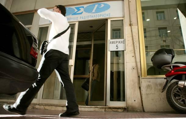 Άδεια και στην Τηλεοπτική Ελληνική ΑΕ…με δάνειο!