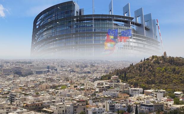 Στην Ολομέλεια του Ευρωκοινοβουλίου έφθασαν τα «κόκκινα» δάνεια!
