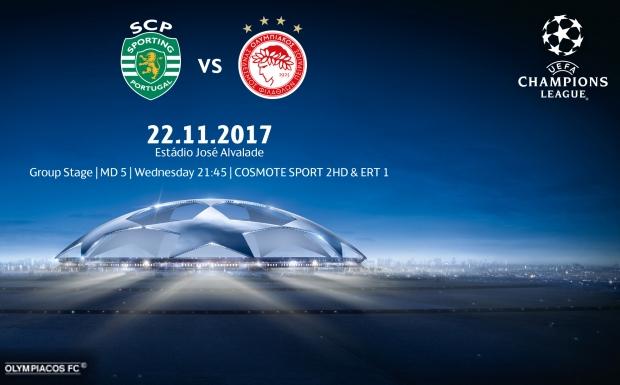 Σπόρτινγκ Λισαβόνας-Ολυμπιακός: Ματς δίχως αύριο