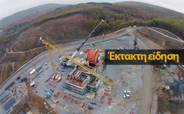 Eldorado Gold: Αναστολή εργασιών <br>στις Σκουριές