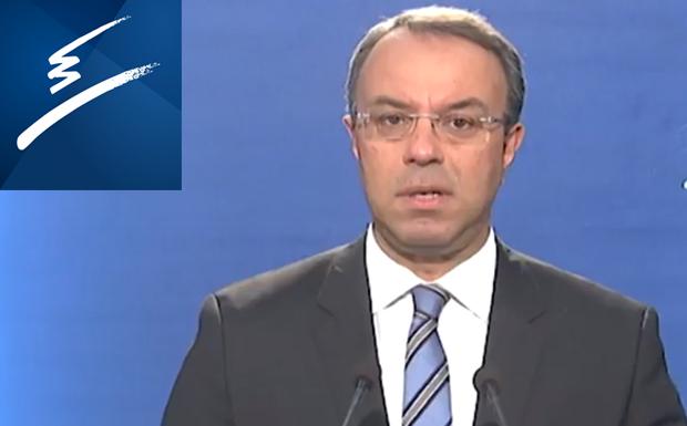 Δήλωση για τα στοιχεία της Ανεξάρτητης Αρχής Δημοσίων Εσόδων έκανε ο Χρήστος Σταϊκούρας [Βίντεο]
