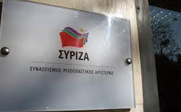 Να μη γίνει ο ΣΥΡΙΖΑ κόμμα παραγόντων