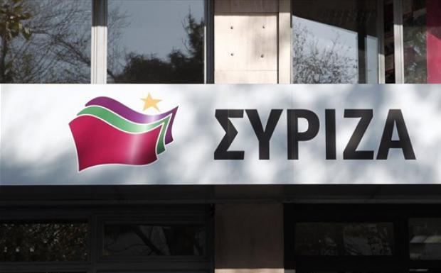 Πολλά τα παράπονα των βουλευτών του ΣΥΡΙΖΑ