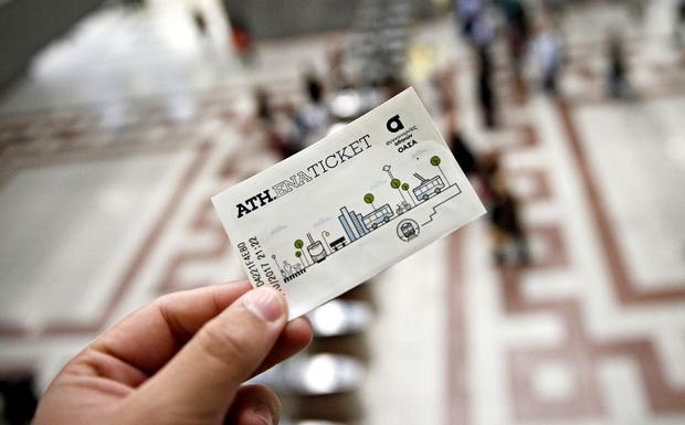 Όλα όσα πρέπει να γνωρίζετε για το ηλεκτρονικό εισιτήριο των 1,40 ευρώ