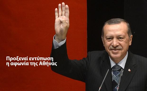 Η λίστα των τουρκικών απαιτήσεων…