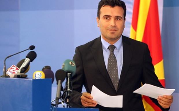ΗΛ. ΑΝΔΡΕΟΠΟΥΛΟΣ: Ο επίλογος του «μακεδονικού» ζητήματος