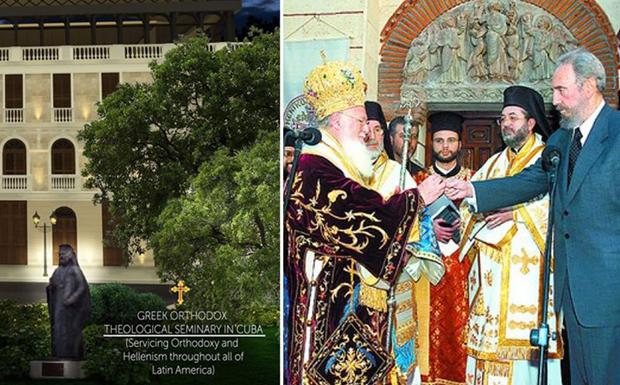 Oρθόδοξη Θεολογική Σχολή στην Αβάνα!