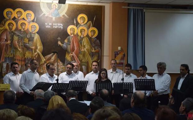 Θρησκευτικομουσική εκδήλωση από την Ι.Μ. Μεγάρων