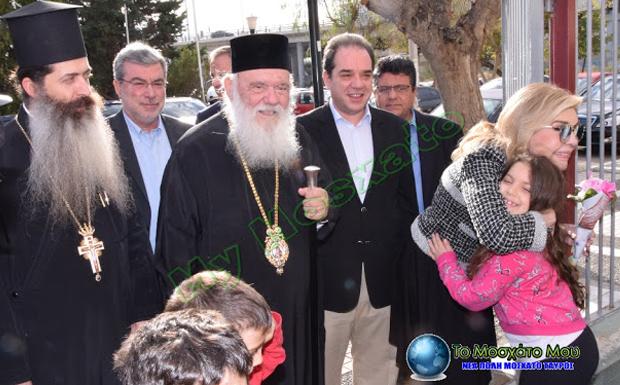 Επίσκεψη Ιερώνυμου και Μ. Βαρδινογιάννη στο Δημήτρειον ΚΔΑΠ στο Μοσχάτο (εικόνες)