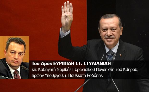 Ο Τ. Ερντογάν έφυγε από τη Θράκη… <br>η Αθήνα ξύπνησε για να έλθει;