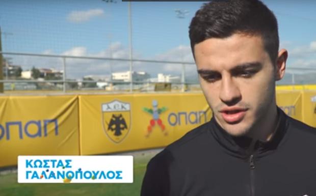 Γαλανόπουλος-Λόπες: «Πάμε για την νίκη και την πρόκριση στη Βιέννη»