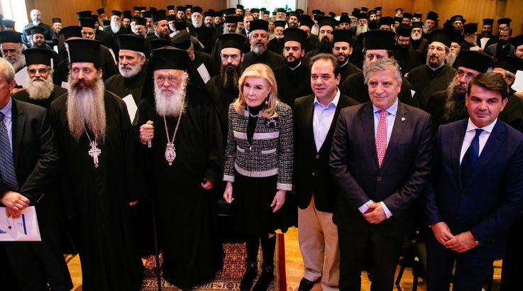 Στο Πολιτιστικό Κέντρο της Ιεράς Αρχιεπισκοπής Αθηνών, στον Κεραμεικό…