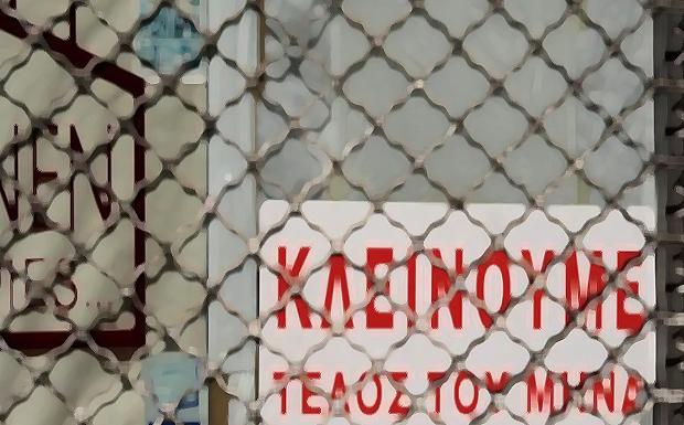 Ποιοι είναι οι κεντρικοί δρόμοι της Αθήνας με τα υψηλότερα ποσοστά κλειστών καταστημάτων;