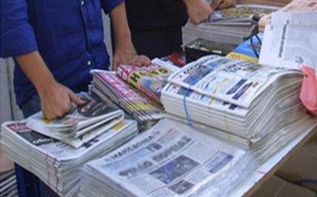Πρόγραμμα χρηματοδότησης εφημερίδων, ραδιοφωνικών και περιφερειακών σταθμών