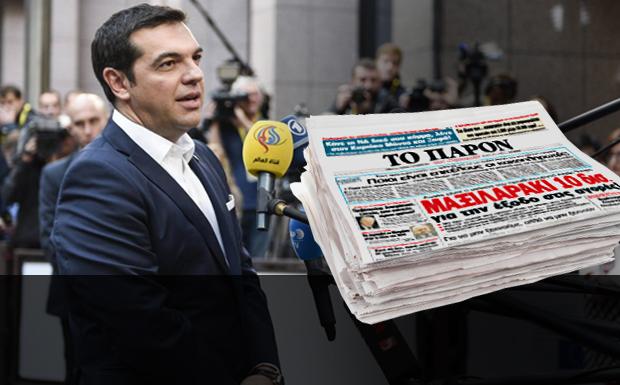 «ΠΑΡΟΝ»: Μαξιλαράκι 10 δισ. ο στόχος του Τσίπρα για ασφαλή έξοδο στις αγορές