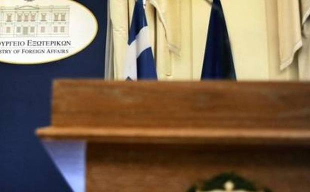 ΥΠΕΞ: Οξύμωρο να επιχειρεί η Τουρκία μαθήματα διεθνούς νομιμότητας