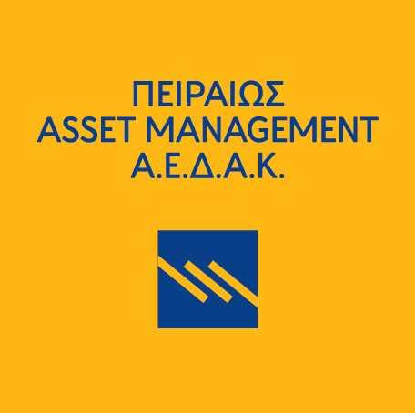 2017: Υψηλές επιδόσεις για την Πειραιώς Asset Management ΑΕΔΑΚ