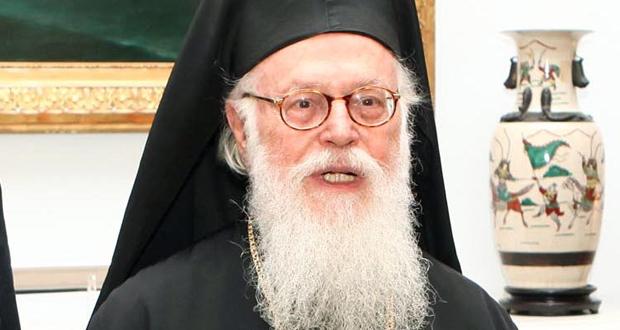 Ο Πειραιάς τιμά τον Αρχιεπίσκοπο Αλβανίας Αναστάσιο
