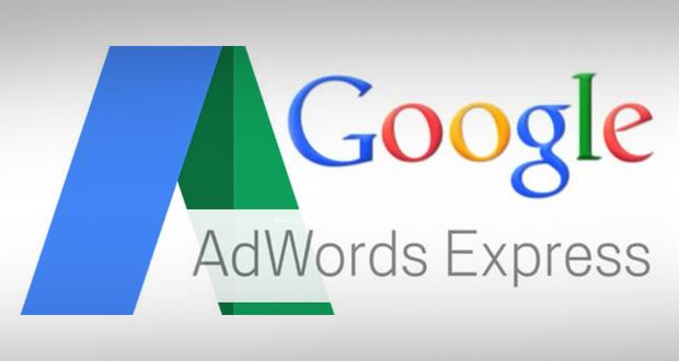 Το AdWords Express είναι τώρα διαθέσιμο και στην Ελλάδα