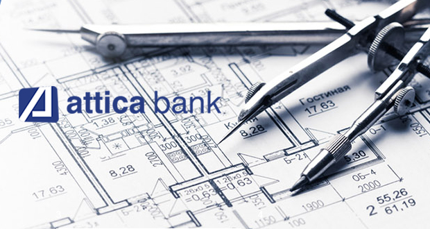Μερική συμμετοχή του ΕΦΚΑ στην αύξηση  του μετοχικού κεφαλαίου της Attica Bank!