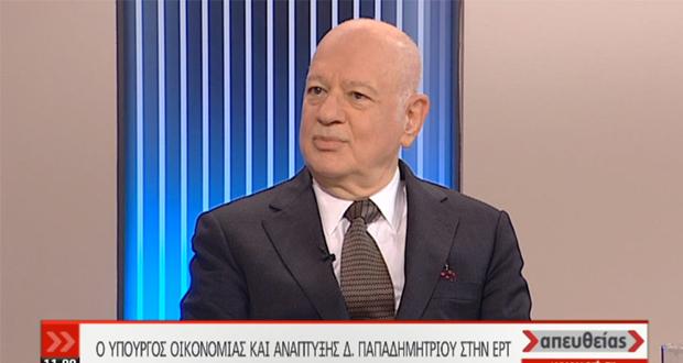 Δ. Παπαδημητρίου: «Είμαστε η μόνη χώρα στην Ευρώπη που δεν έχει Αναπτυξιακή Τράπεζα»