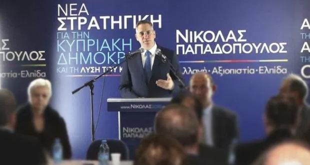 Αποκρυπτογραφώντας τις προκλήσεις του 2018 μέσα από τις αποκλίσεις του 2017 για το Κυπριακό