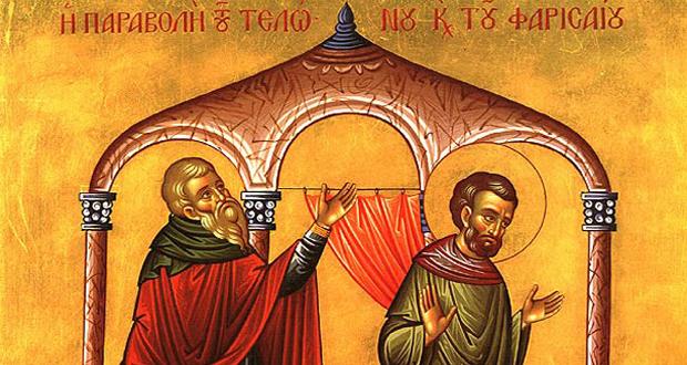 Ζωντανά: Ορθρος και η Θεία Λειτουργία – Κυριακή του Τελώνου και του Φαρισαίου