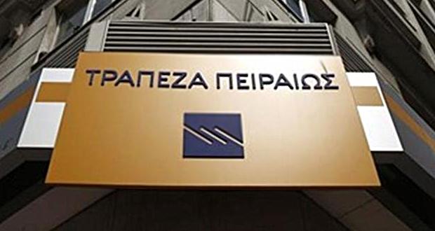 Συνεργασία Δικηγορικού Συλλόγου Θεσσαλονίκης και Τράπεζας Πειραιώς