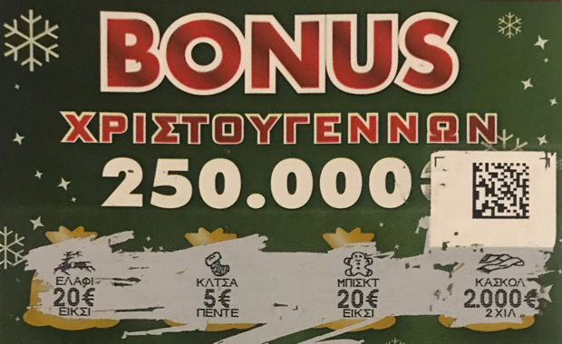 «Εορταστικός μποναμάς» από το ΣΚΡΑΤΣ: Δύο μεγάλοι τυχεροί κέρδισαν 250.000 ευρώ και 100.000 ευρώ στα παιχνίδια «Bonus Χριστουγέννων» και «Εφτάτυχη γάτα»