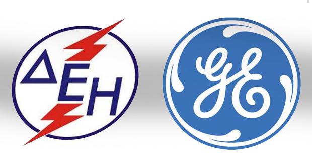 Συνεργασία της ΔΕΗ με τη General Electric