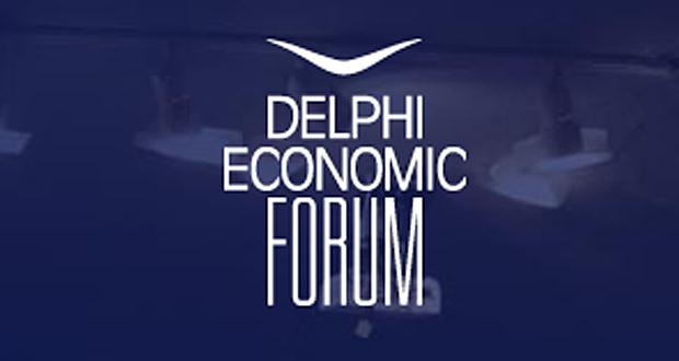 Καίριο το Οικονομικό Φόρουμ των Δελφών