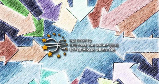 3ο European Economic Forum: «Η Ελληνική Οικονομία σε Σταυροδρόμι: Ευκαιρίες και Απειλές»