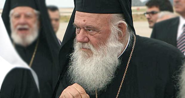 Έκτακτη συνεδρίαση της Διαρκούς Ιεράς Συνόδου για το Σκοπιανό