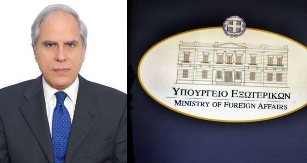 Ο Δημήτρης Παρασκευόπουλος θα στοιχειώσει στο ΥΠΕΞ