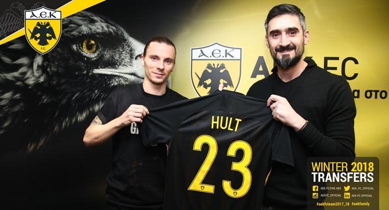 Ποδοσφαιριστής της ΑΕΚ ο Νίκλας Χουλτ!