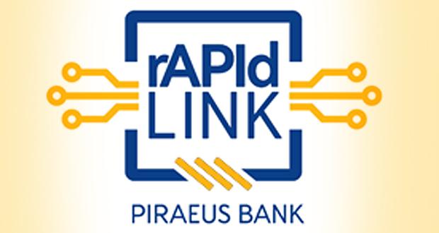 "Open Banking – Η Τράπεζα Πειραιώς καινοτομεί ανοίγοντας τα συστήματά της σε τρίτους με την πλατφόρμα ""rAPId LINK"""