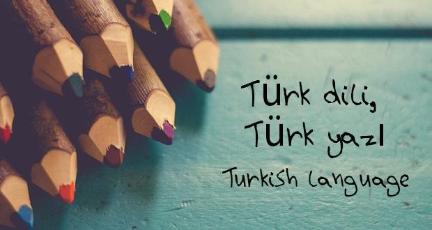 Βασική γλώσσα στα Νηπιαγωγεία της Θράκης η… τουρκική!