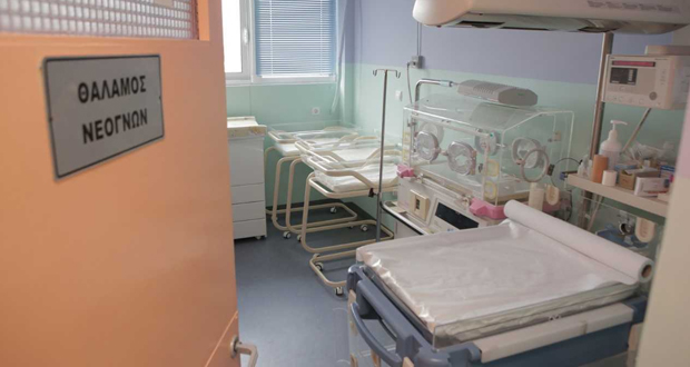 ΤΑΡ: Δωρεά €45.000 στο Νοσοκομείο Κομοτηνής
