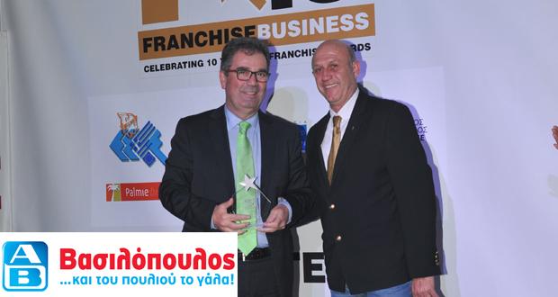 Η ΑΒ Βασιλόπουλος απέσπασε τρία νέα βραβεία  στη διοργάνωση Franchise Business Awards